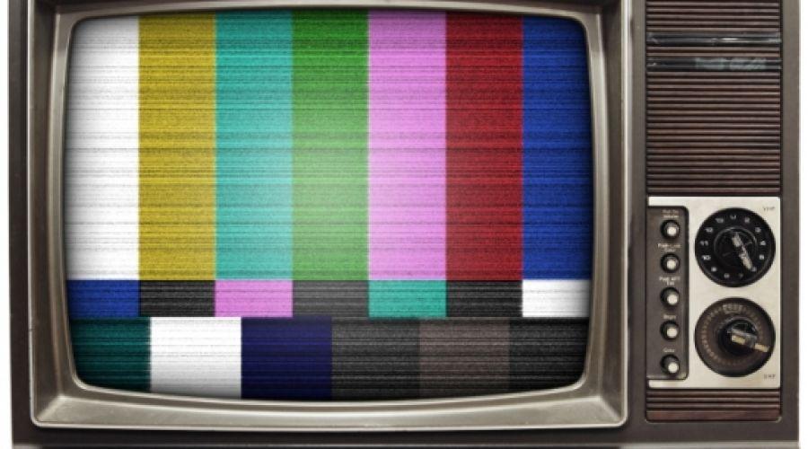 Film- & TV Quiz